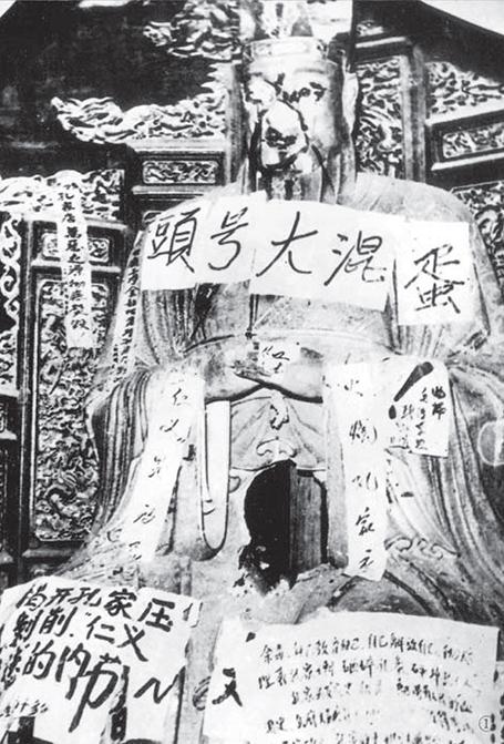 """""""Confucio es el bastardo número uno"""""""